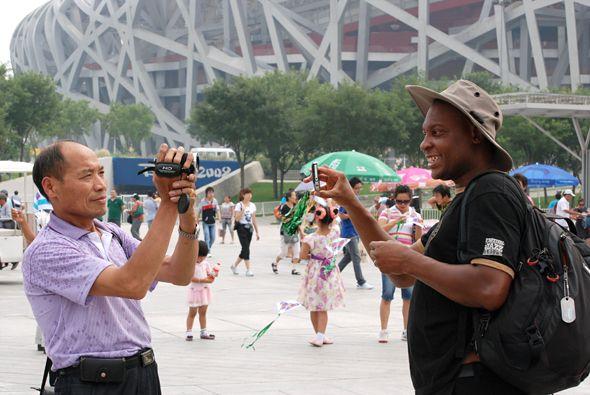 black in china